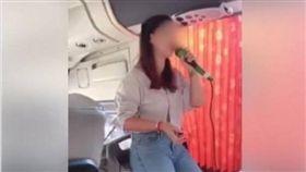 ▲泰國男子被訓練成人妖供美軍取樂?泰媒嚴厲譴責「中國黑導遊」造遙。(圖/翻攝自泰國網臉書)
