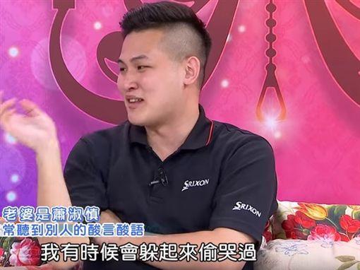 蕭淑慎上節目(圖/命運好好玩Youtube)