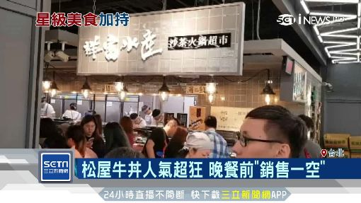 餐飲群星來襲 百貨吸金集客添「食戰力」