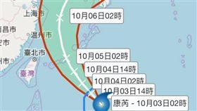 康芮,颱風,康芮颱風,氣象局,日韓,賈新興