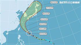 康芮,颱風,天氣,氣象局,康芮颱風
