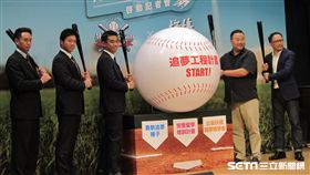 ▲蕭一傑、林威助、趙士強與晁菘徽出席台日野球留學記者會。(圖/記者蕭保祥攝影)