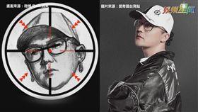 來源:愛奇藝台灣站/微博/Toxic西米/ EminemMusic/MGK 粉專