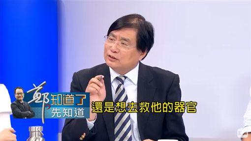 特曼大罵「騙子」有原因?楊憲宏提出質疑。(圖/翻攝YouTube) ID-1572681