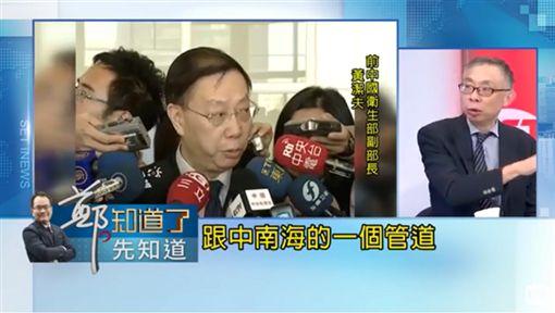特曼大罵「騙子」有原因?楊憲宏提出質疑。(圖/翻攝YouTube) ID-1572682