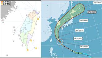 北部迎風面有較大雨 康芮週末襲韓日