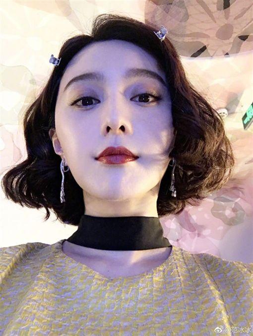 圖(穆熙妍ig/范冰冰微博)