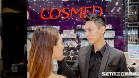 藥妝店,K•Seren,小七複合式美妝店,康是美