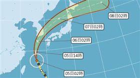 16:9 康芮遠離天氣好轉 週末襲韓再撲日 圖/翻攝自老大洩天機