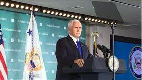 美國副總統彭斯(Mike Pence)於華府智庫哈德遜研究所(Hudson Institute)演說。(圖/翻攝自@ michaelsobolik 推特)