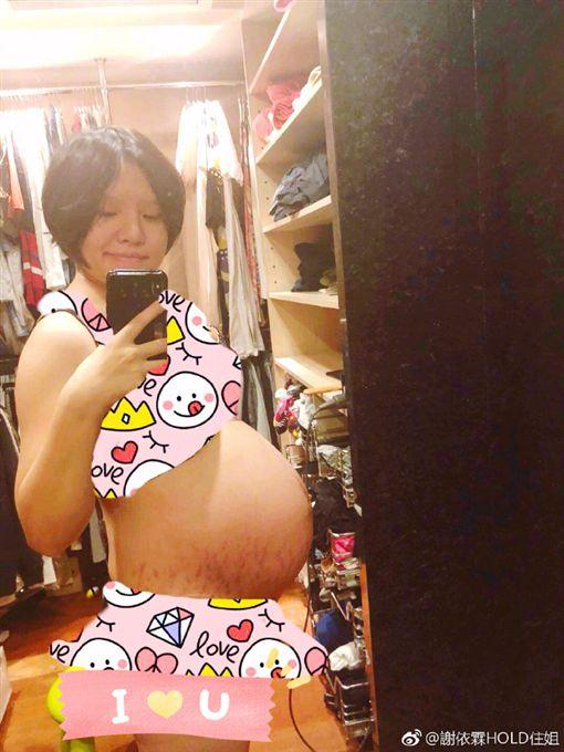 Hold住姐,謝依霖,懷孕,妊娠紋/翻攝自謝依霖微博