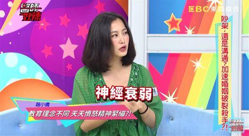 趙小僑上醫師好辣圖/翻攝自YouTube