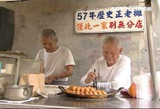 台中5元炸饅頭「天天饅頭」/資料照