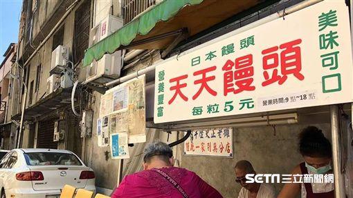 台中5元炸饅頭「天天饅頭」/記者張雅筑攝