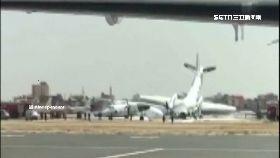 兩軍機追撞1100