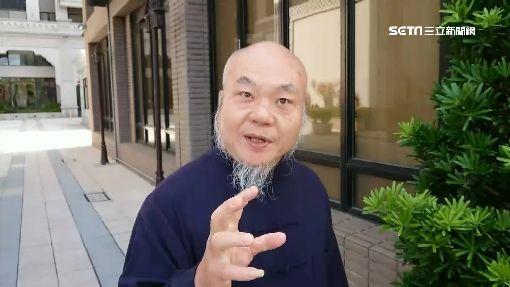 男自稱「壬子大師」治經痛 視訊問診開價一萬六