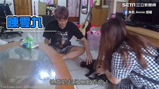 小黑貓成功送養給歌手陳零九。(圖/魚乾 Annie臉書授權)