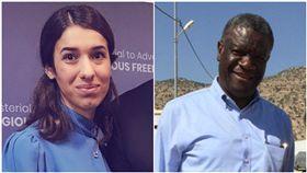 2018諾貝爾和平獎得主:剛果民主共和國婦科醫師穆克維格(Denis Mukwege)以及曾經成為ISIS性奴的女學生穆拉德(Nadia Murad)。(圖/翻攝自推特)