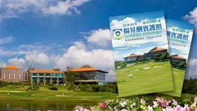 ▲揚昇高爾夫鄉村俱樂部。(圖/揚昇提供)