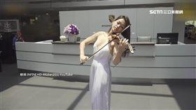 康妮媚,小提琴,才華
