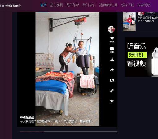 中國大陸,女童,癱瘓父親,直播