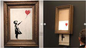 拍賣,惡作劇,名畫,氣球女孩,碎紙機(圖/翻攝自Instagram)