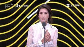 女星葉全真擔任「特別貢獻獎」引言,從頭到尾眼泛淚光。