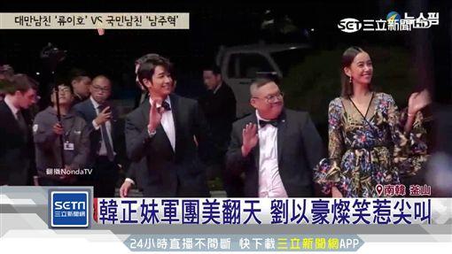 趙雅芝螞蟻腰攻韓 釜山電影節星光