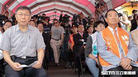 柯文哲合體宋楚瑜 出席林國成競選連任總部成立大會 柯文哲競選辦公室提供