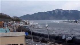 日本2011年發生大海嘯。(圖/翻攝Tsunami YouTube)
