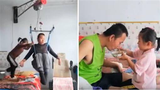 大陸寧夏回族自治區海原縣白河村,一名39歲男子田海成因意外受傷癱瘓後,他的妻子就帶兒子回娘家,再也沒回來。田男僅剩父母、6歲女兒在他身旁陪伴、照顧。後來他的女兒將照顧他的影片傳上直播平台,引起不少迴響,甚至還有網友打賞,讓他們每月多了人民幣4000元(約新台幣1萬8000元)收入。(圖/翻攝自YouTube)