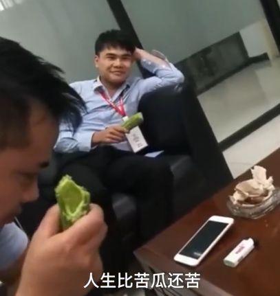 懲罰員工「生吃苦瓜」 女業務嗑光:每天業績突飛猛進!(圖/梨視頻)