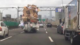 追蹤回收車1800