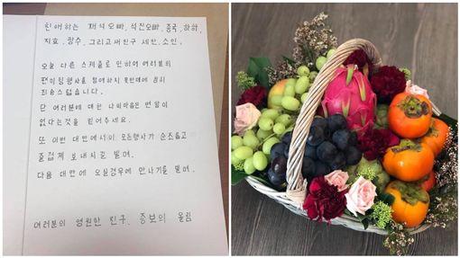 曾寶儀帶著水果和卡片給《RM》主持群/曾寶儀臉書