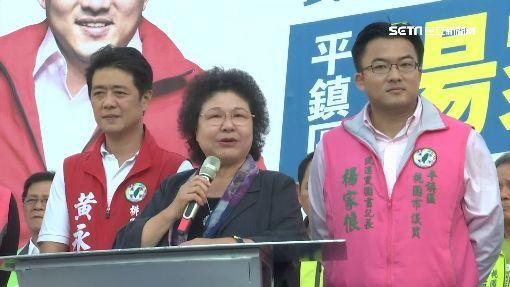 桃議員楊家俍拚連任 陳菊站台力挺