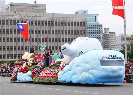 華航,國慶,花車,遊行,/華航提供 ID-1579204