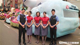 華航Q版A350飛機!國慶遊行登場
