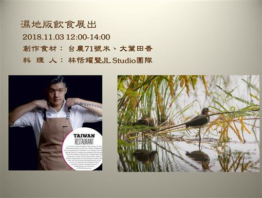 華科好樣文化藝術基金會提供