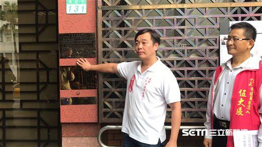 台北市議員候選人伍大辰,北檢,吳祥輝。潘千詩攝影