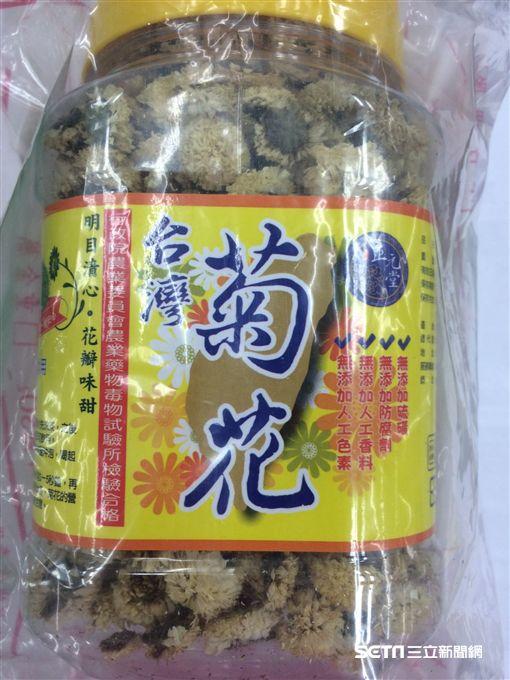 菊花(圖/台北市衛生局提供)