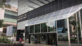 香港入境事務大樓(圖/翻攝自Google Map)
