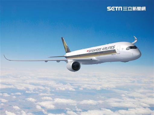 新加坡航空,直飛,紐約,空中巴士,洛杉磯,新加坡,/新航提供
