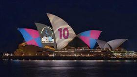 廣告,澳洲,雪梨,歌劇院,賽馬,賭博,幫兇,屋頂,抗議,連署 圖/翻攝自Everest Cup官網