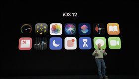 iOS 12.0.1 翻攝網路