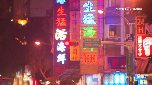長安東路熱炒一條街 火熱生意澆熄房市