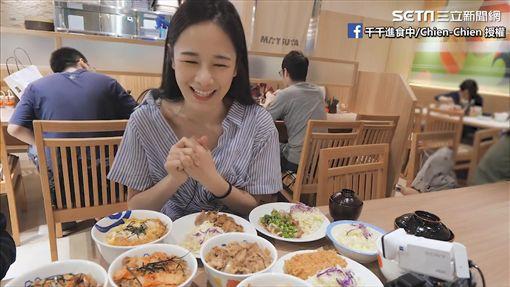 千千到台灣「松屋」進行全品項試吃。(圖/千千進食中/Chien-Chien臉書授權)