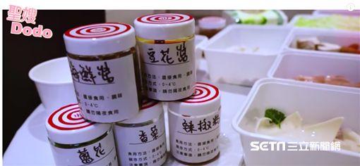 海底撈推出外送服務。(圖/聖嫂 Dodo授權提供)