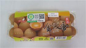 義進金食品公司回收即期蛋品重新改標上市。(圖/嘉義縣政府提供)
