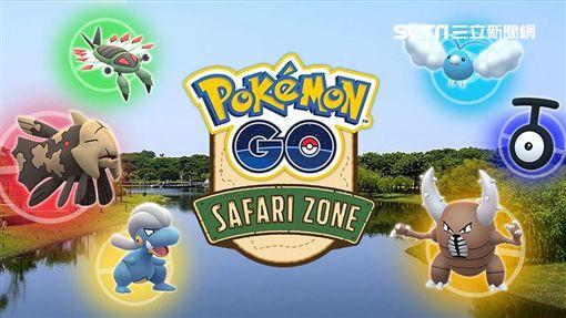 Pokémon GO,Safari Zone,台南市,寶可夢,異色寶可夢
