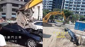 台南,黑色豪門企業,怪手,影片(圖/翻攝自黑色豪門企業臉書)